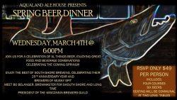 Aqualand March Dinner