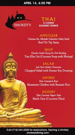 21 1619 Thai Smokey's Event Chamber Ad (002)
